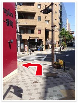 半蔵門線半蔵門駅アクセス写真2