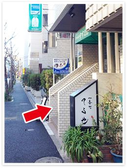 有楽町線麹町駅アクセス写真6