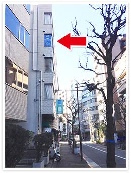 半蔵門線半蔵門駅アクセス写真5