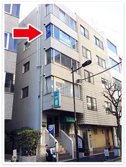 半蔵門線半蔵門駅アクセス写真6
