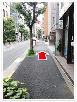 有楽町線麹町駅アクセス写真4