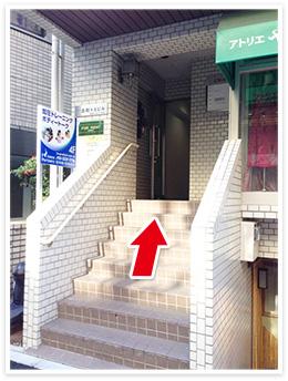 有楽町線麹町駅アクセス写真7